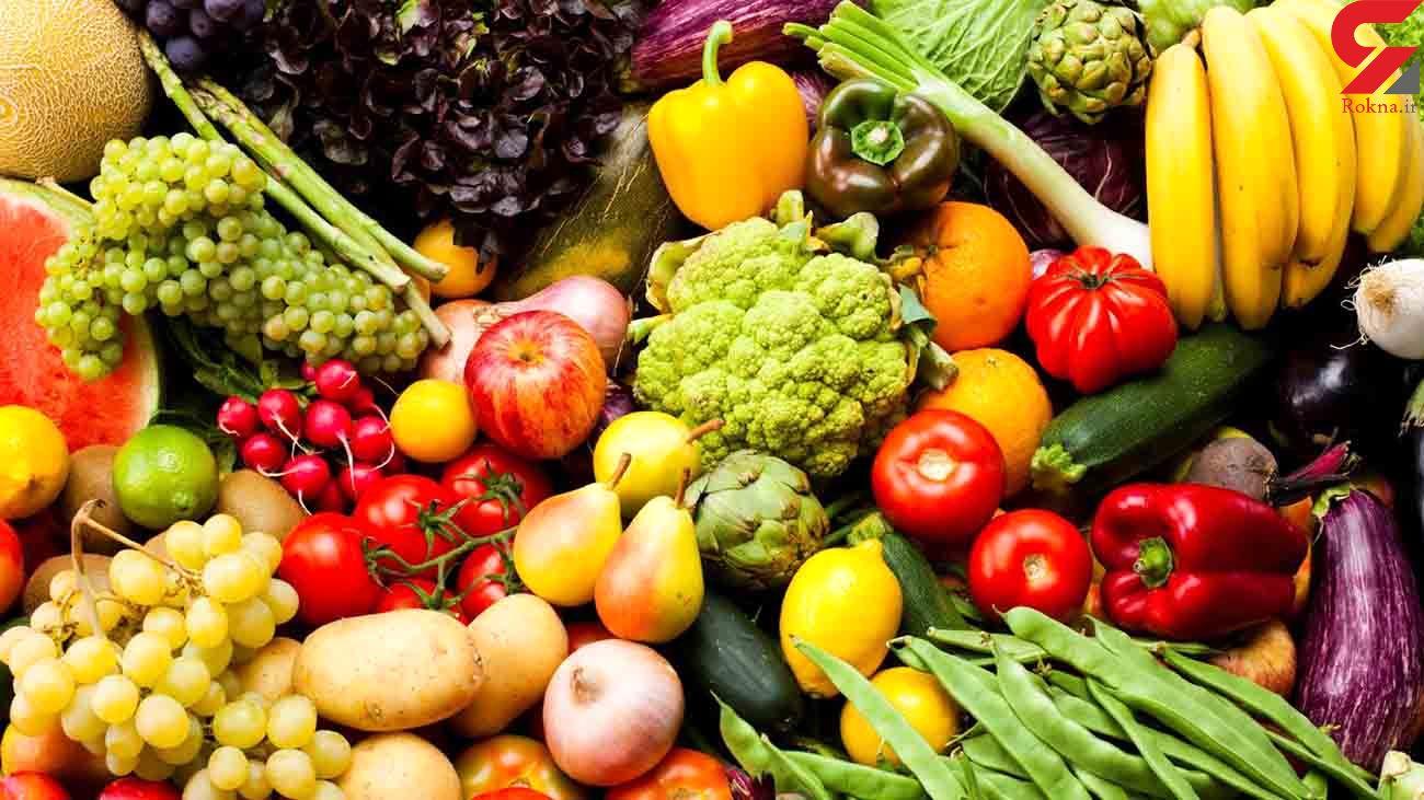 قیمت میوه در بازار امروز چهارشنبه 29 مرداد 99
