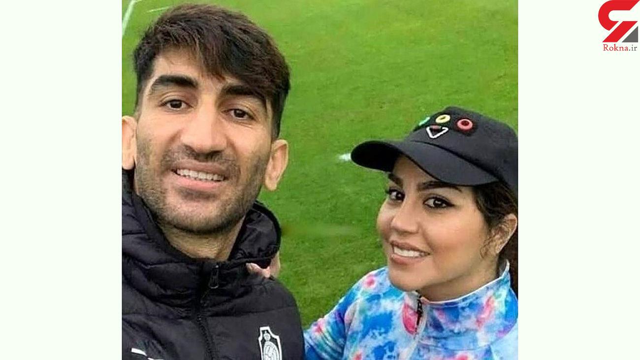 پیاده روی علیرضا بیرانوند با همسرش در اروپا + عکس