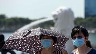مجازات های شدید کرونایی در سنگاپور؛ شش ماه حبس جریمه شکستن قرنطینه