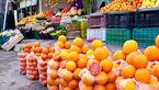 قیمت انواع میوه و تره بار در آخر تیر ماه + جدول