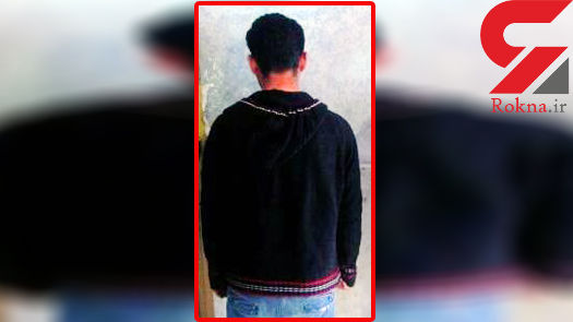تینا از دست جوان پلید به پلیس تهران پناه برد /  او درخواست های غیراخلاقی داشت +عکس