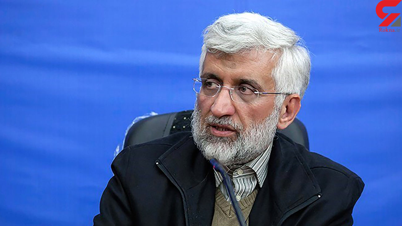 کنایه عجیب جلیلی نامزد انتخابات 1400!