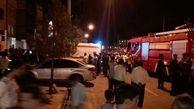 مرگ 4 عضو یک خانواده بیرجندی با گاز چاه فاضلاب+فیلم
