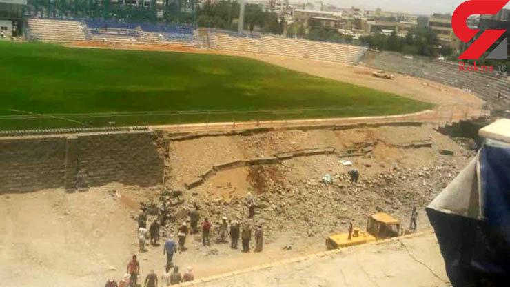 ورزشگاه امام علی سیرجان ریزش کرد + عکس