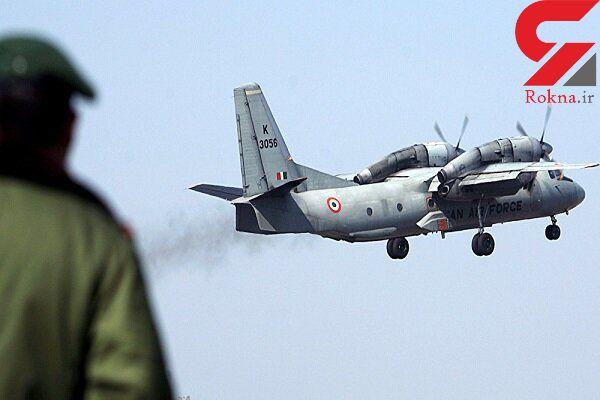 هواپیمای نظامی هند  با 13 سرنشین در مرز چین گم شد