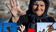 قطع شدن انگشتان اهالی روستایی در لرستان / علت چیست؟!+تصویر