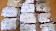 کشف 40 کیلوگرم مواد مخدر در یک عملیات مشترک