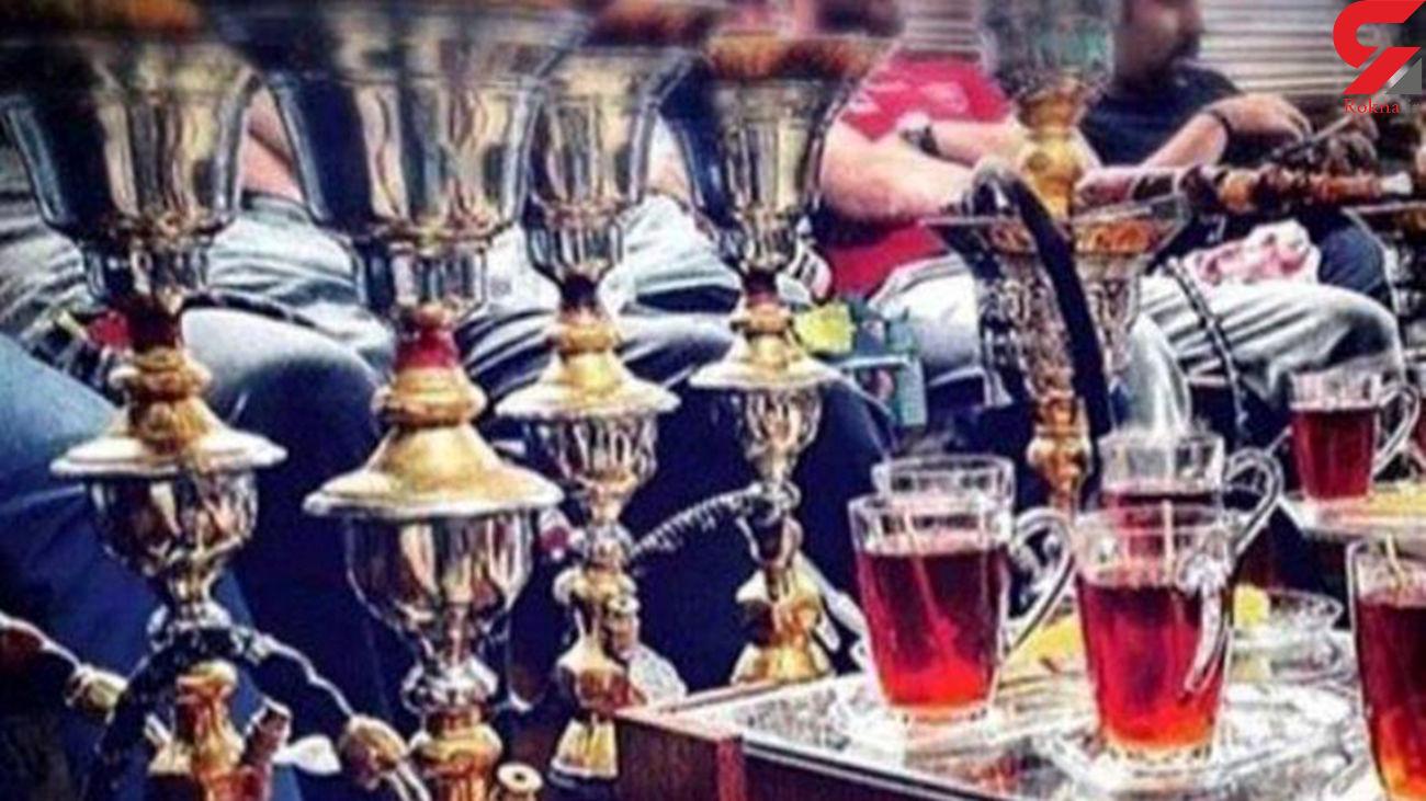 واکنش پلیس تهران به عرضه قلیان در حاشیه پارکها