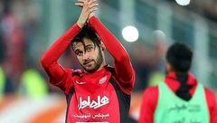 نوراللهی: با کمک هواداران سه شنبه به فینال می رویم
