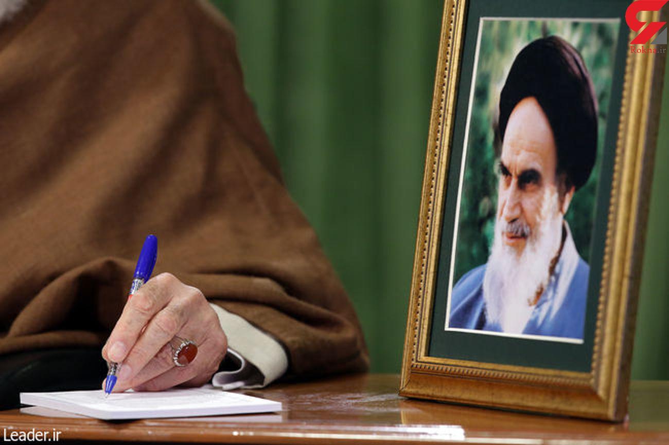 رهبر معظم انقلاب درگذشت حجتالاسلام والمسلمین تسخیری را تسلیت گفتند
