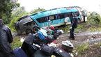 اتوبوس گردشگران از روی پل در برزیل سقوط کرد+عکس