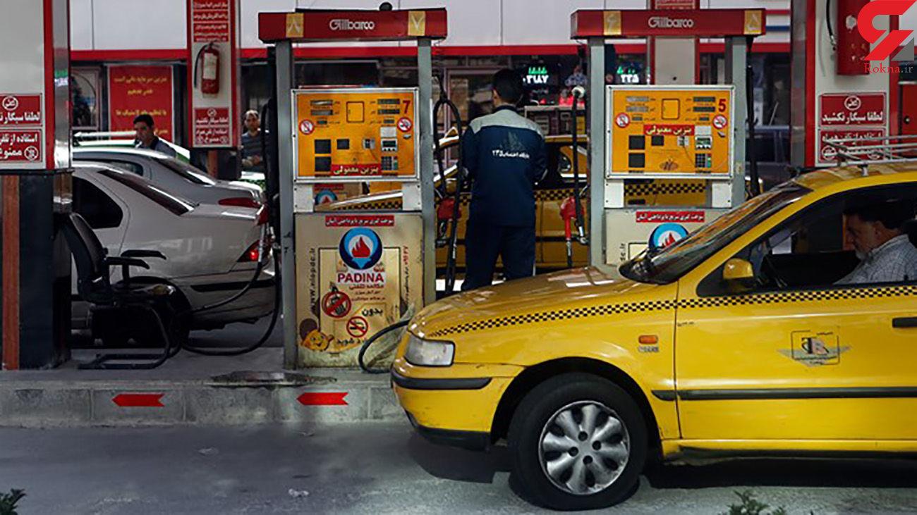 آدرس پمپ بنزین های تهران + جدول کامل با شماره تلفن