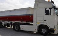 کشف گازوئیل قاچاق درشهرستان سرباز