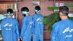 دستگیری دزدان میلیاردی طلاهای یک خانه در شیراز+عکس