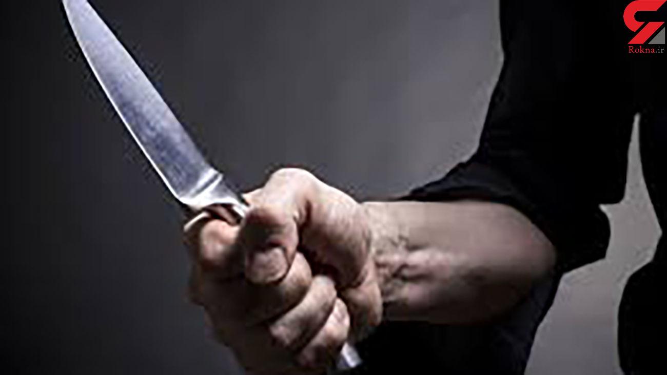 150 ضربه چاقوی بی رحمانه در یک قتل!  + عکس