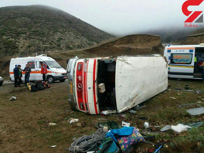 """حادثه خونین برای مینیبوس جاده """"کلیبر-آینالو"""" +عکس"""