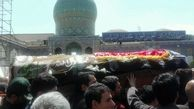پیکر مادر شهیدان طهرانی مقدم در حرم عبدالعظیم(ع) آرام گرفت