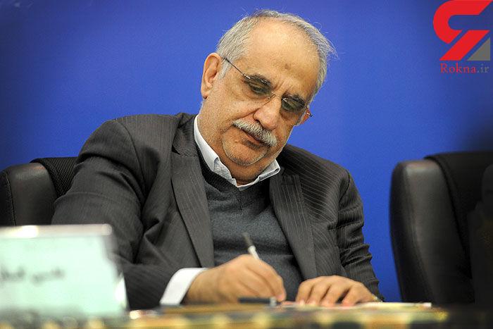 مدیر امور مالی شرکت ملی نفت ایران منصوب شد