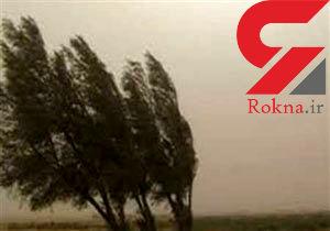 باد های 120 روزه میهمان سیستان و بلوچستان