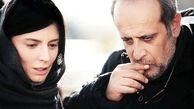 لیلا حاتمی بازیگر «قاتل و وحشی» نعمتالله شد