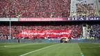 هواداران پرسپولیس از ساعت 12 در استادیوم آزادی