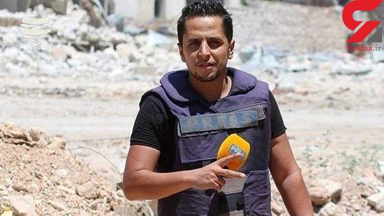 خبرنگار شبکه «الکوثر» در سوریه مجروح شد