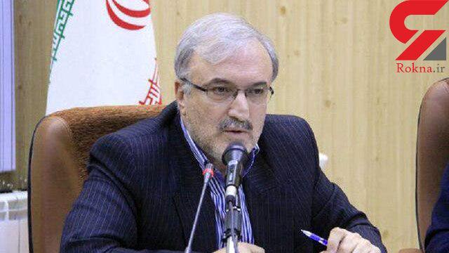 « سعید نمکی» وزیر بهداشت شد