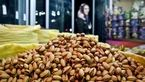 ایران به رتبه نخست تولید پسته جهان بازگشت