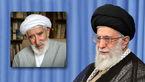 رهبر انقلاب اسلامی درگذشت حجتالاسلام احمدی را تسلیت گفتند