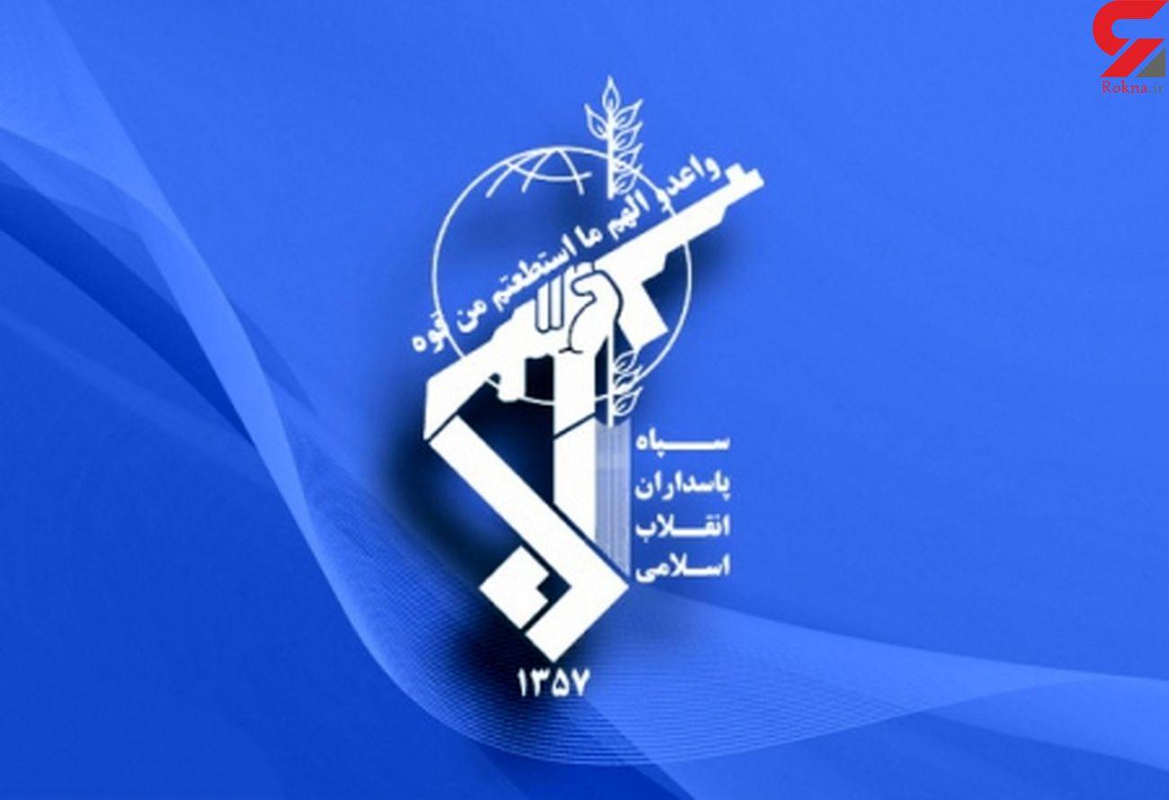 اطلاعیه مهم سپاه پاسداران درباره ترور شهید فخری زاده