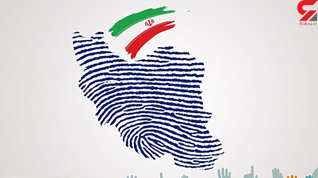 چه کسی پدیده انتخابات 1400 می شود؟