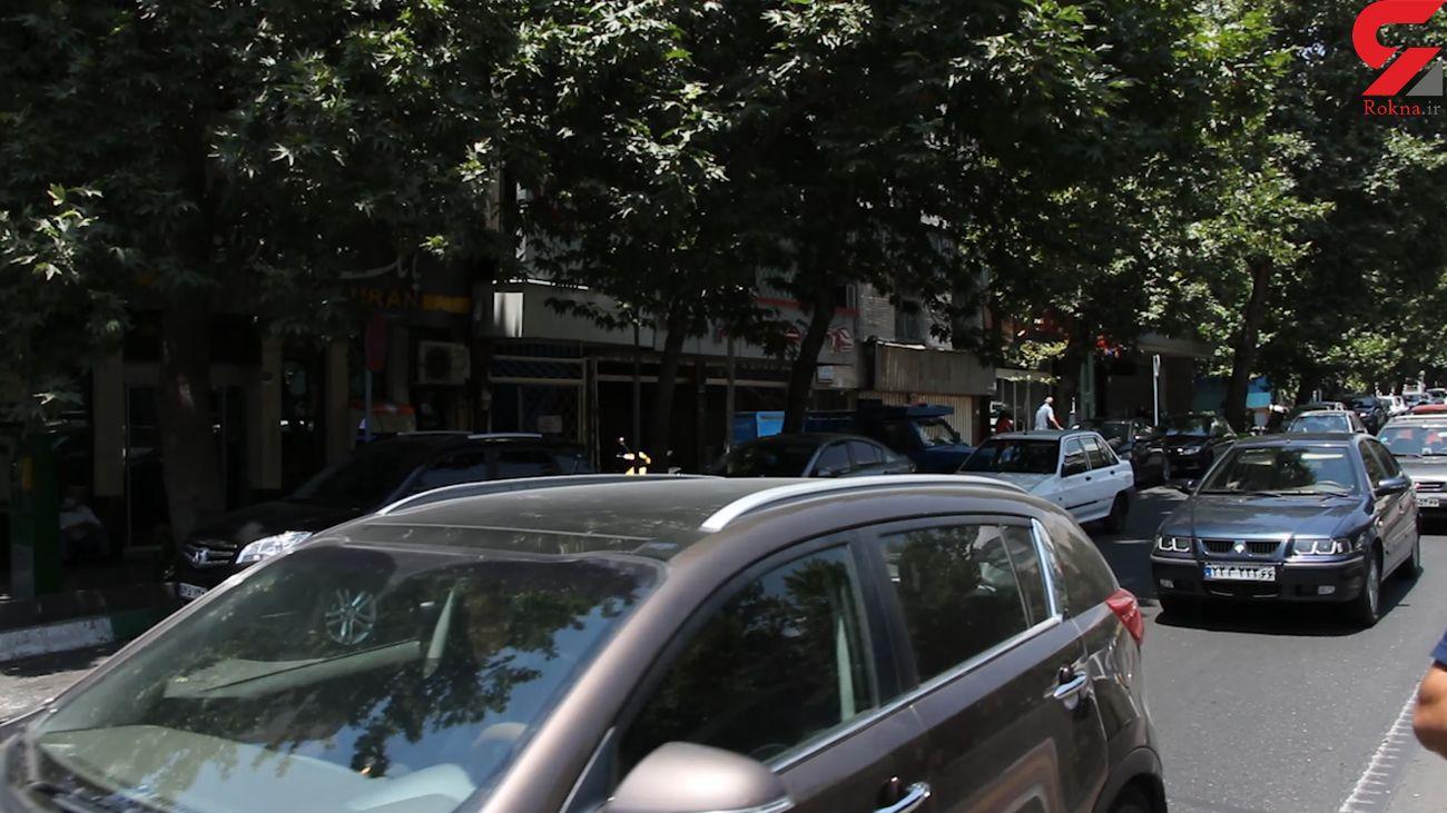 تهران قرمز شد / محدودیتهای کرونایی از فردا در تهران اعمال میشود؟