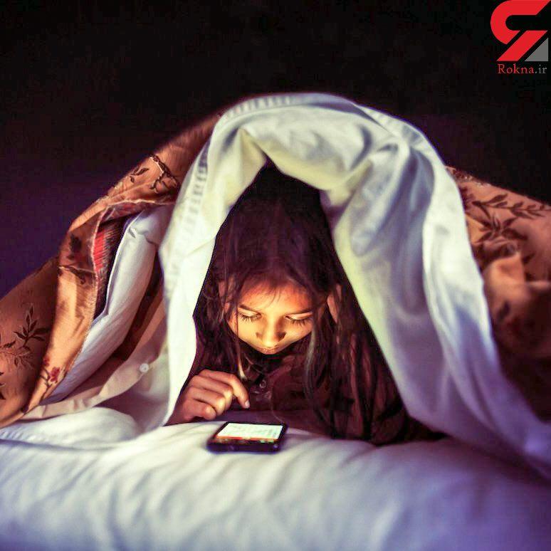نور گوشی همراه در شب باعث سرطان چشم می شود!