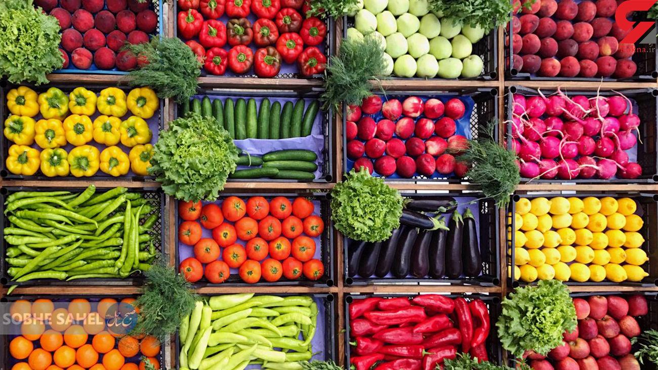 قیمت عمده میوه و سبزی دوشنبه 19 آبان 99