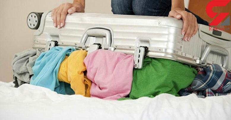 بستن چمدان سفر با ساده ترین ترفندها