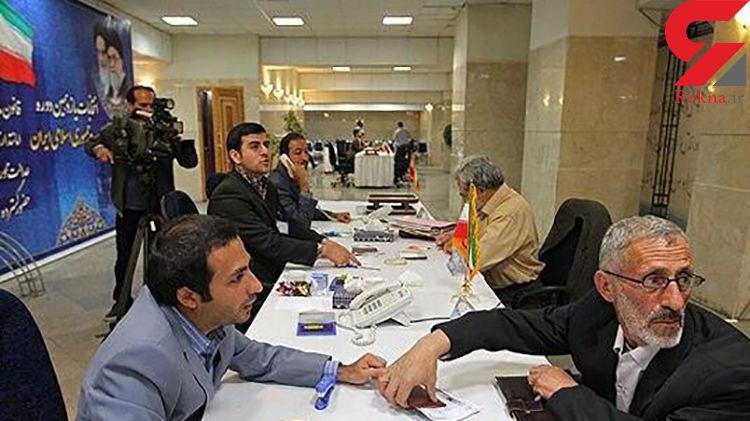 آمار ثبت نام شدگان در انتخابات مجلس یازدهم به ۳۷۷۱ نفر رسید
