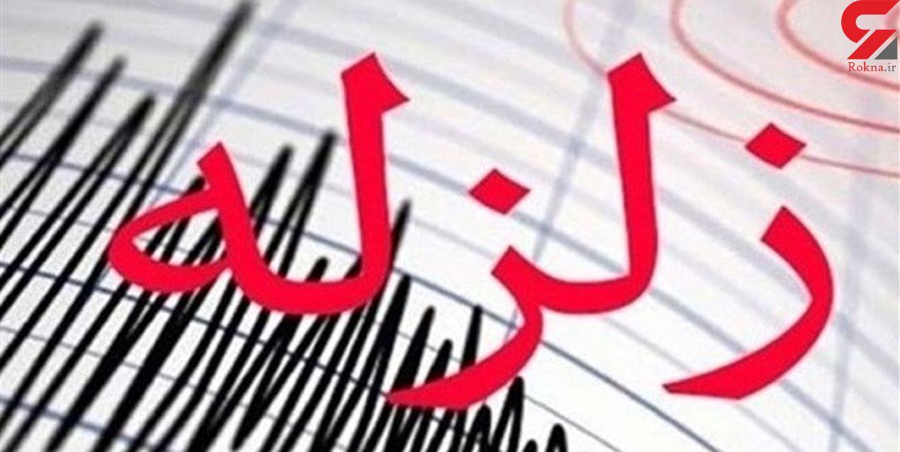 زلزله 2 استان ایران را لرزاند / صبح امروز رخ داد