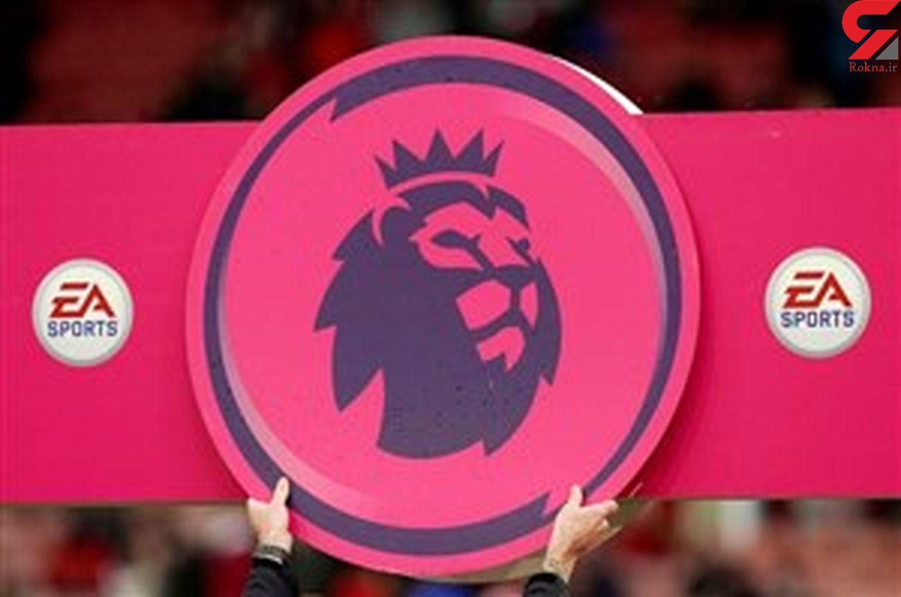 ابتلای ۶ نفر به کرونا در اولین روز از تمرینات گروهی تیمهای لیگ برتر انگلیس