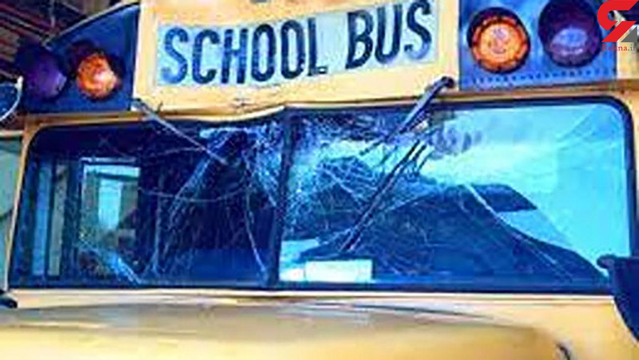 ورود گوزن به سرویس مدرسه حادثه آفرید + فیلم