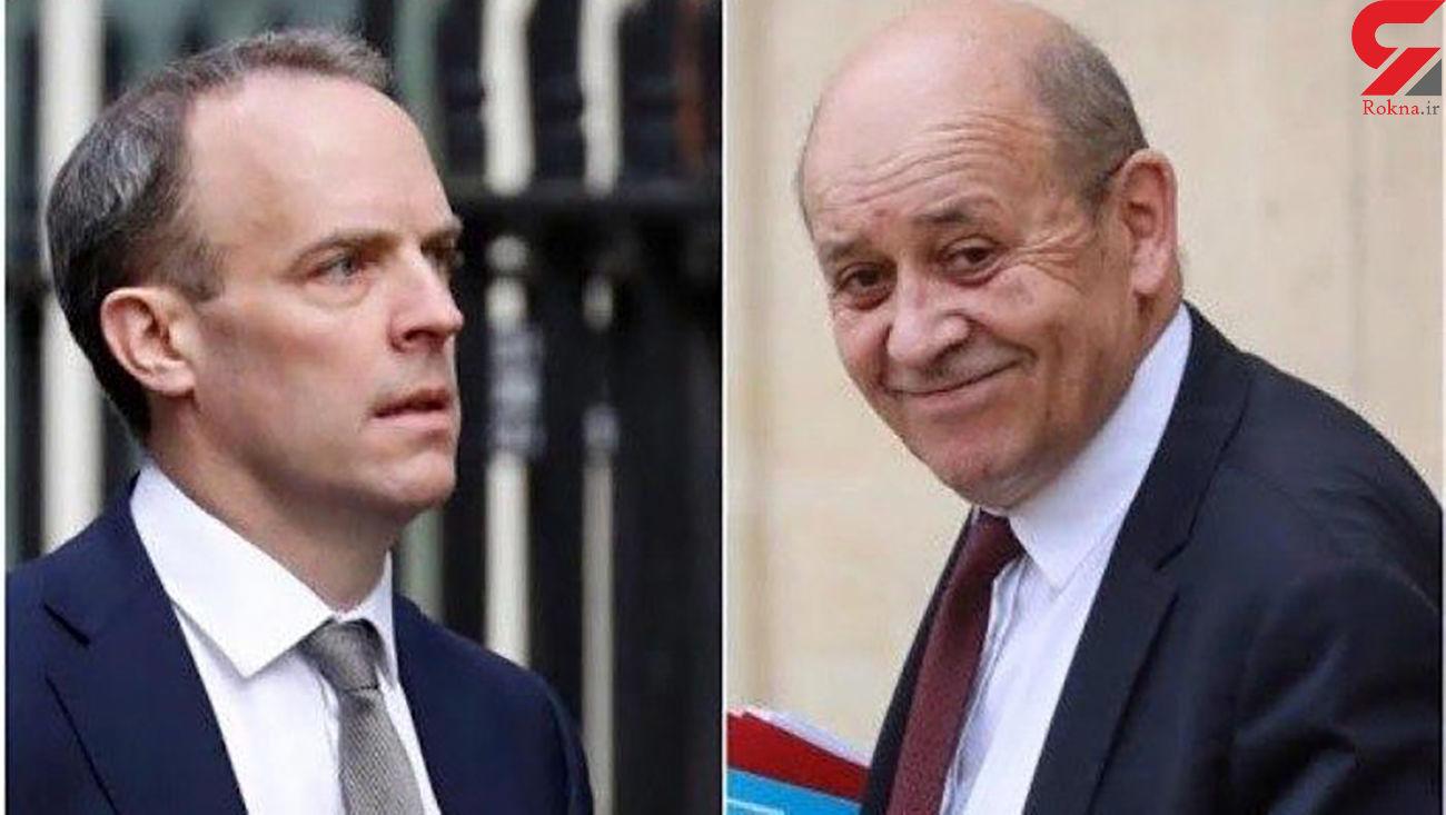 دیدار و گفتگوی وزرای خارجه انگلیس و فرانسه
