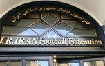 مدارک 2 نامزد عضویت در هیئت رئیسه فدراسیون فوتبال تأیید نشد