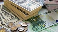 قیمت دلار و قیمت یورو امروز دوشنبه 10 آذر 99 + جدول