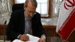علی لاریجانی درگذشت داریوش شایگان را تسلیت گفت