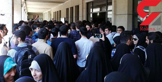تجمع و تشنج به خاطر روزه خواری و حجاب در دانشگاه تهران+ جزییات