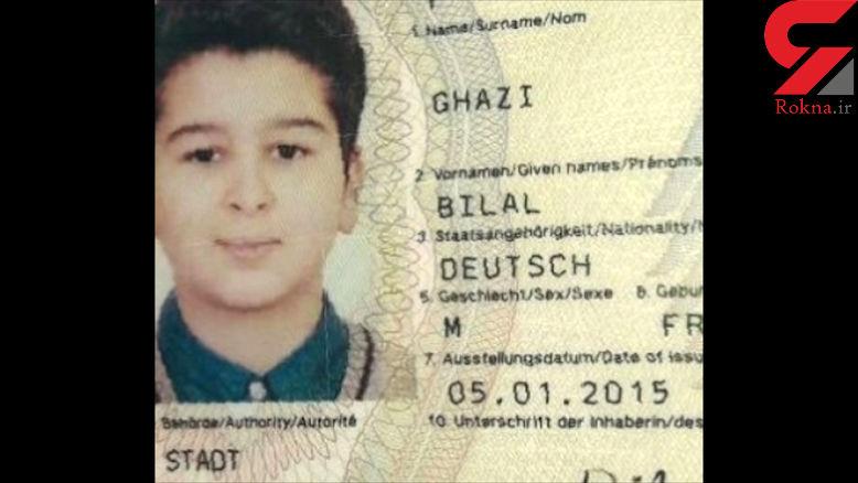 تلاوت قرآن با صدای زیبای نوجوان مراکشی که در تصادف جان خود را از دست داد + صوت صدای بلال غازی