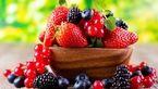 این میوه قرمز رنگ خون ساز است/ میوه های ضد سرطان