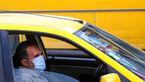 جزئیات پرداخت وام کرونایی به رانندگان تاکسی