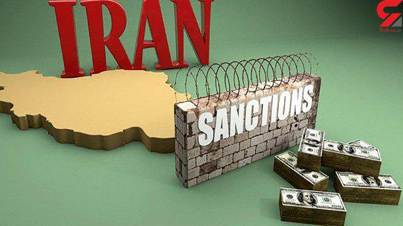 طرح ترامپ برای تحریم کل نظام مالی ایران