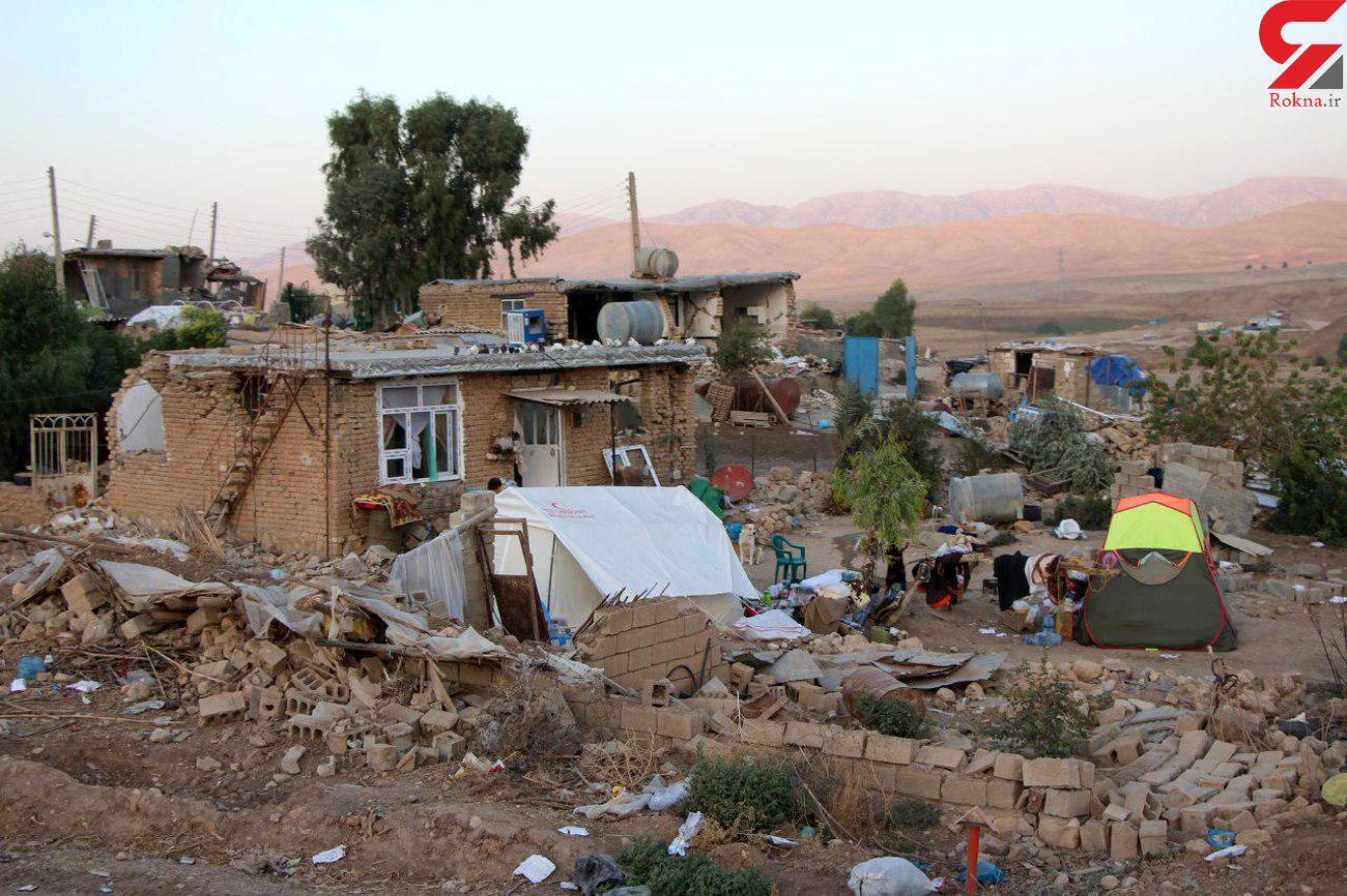 شهرداری سرپل ذهاب زلزلهزدگان را آواره می کند ؟