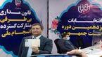 همتی هم در انتخابات 1400 ثبت نام کرد + فیلم